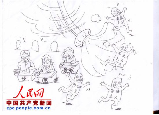 群众路线网 高校漫画        作品名称:《廉洁大扫帚》       作者图片